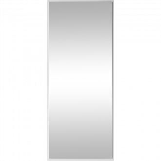 NICHBA Speil Stor Hvit