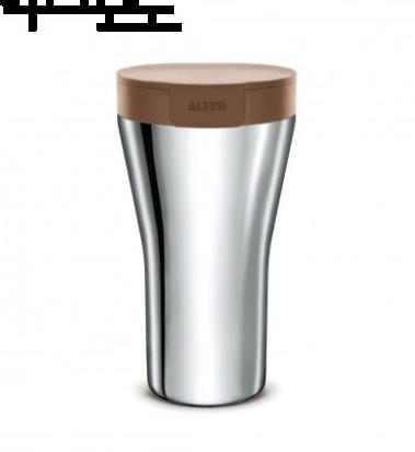 Alessi Caffa Thermo-kopp 40 cl flervalg